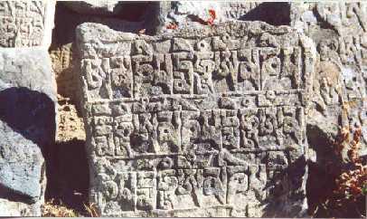 Mani stones.jpg (24146 bytes)