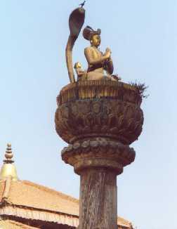 Patan District 1.jpg (7591 bytes)